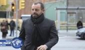 بارتوميو: برشلونة ليس طرفاً في هذه القضية المرفوعة ضد ساندرو روسيل