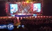 بالفيديو والصور.. رابح صقر وتوبي كيث يطربان الجمهور في أمسية غنائية بالرياض