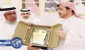 تكريم رئيس رقباء « محمد علي الظهيري » بمناسبة تقاعده