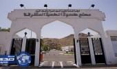 الموافقة على تسمية مصنع كسوة الكعبة بمجمع الملك عبد العزيز