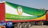 الحملة الوطنية السعودية تقدم المساعدات لـ 3851 سوري في الأردن