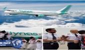 مطار أبها يحتفل بإقلاع أول رحلة باتجاه القصيم