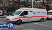 مصرع وإصابة 27 إثر تسرب لغاز الكلور في مقاطعة خبي الصينية