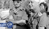 أسرار جديدة عن فترة الحرب العربية - الإسرائيلية في 1967