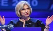 رئيسة وزراء بريطانيا : انسحاب بريطانيا من الاتحاد الأوروبي يونيو القادم