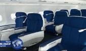 خبراء يفسرون سر اختيار اللون الأزرق لمحتويات الطائرات