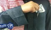مقترح جديد بتعديل مواد مكافحة الرشوة لحماية «المبلغين» من المضايقات