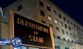 أمريكا تحذر طهران حيال انتهاكات للسلطات الإيرانية