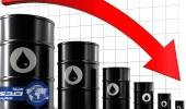 تراجع أسعار النفط بفعل مخاوف تخفيضات الإنتاج