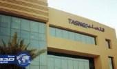 شركة التصنيع الوطنية تعلن عن وظائف شاغرة في الجبيل