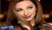"""بالفيديو .. ميريام فارس بأطلالة طبيعية على """" انستغرام """"  بدون ماكياج"""