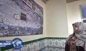 الكعبة المشرفة تجذب فتاة مغربية في صورة