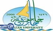 جامعة جازان تبحث عن حلول لتجمع مياه الأمطار عقب نهاية العام الدراسي