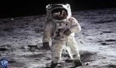 """بالصور.. مزاد علني لبيع حقيبة """" غبار القمر """"  بـ 3 ملايين جنيه إسترليني"""
