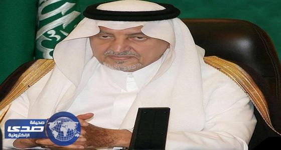 بالفيديو.. الأمير خالد الفيصل يسجل بصوته قصيدة بمناسبة القمة الإسلامية الأمريكية