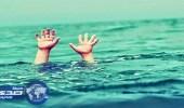 غرق طفل سوري أثناء السباحة في استراحة عفيف