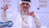 بالفيديو .. وزير المالية يعلن تقرير الربع الأول لميزانية الدولة