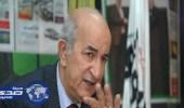 الجزائر تعين رئيس وزراء جديد خلفاً لسلال