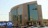 سعود الطبية تعلن عن وظائف صحية وإدارية شاغرة