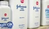 «جونسون» تدفع 110 مليون دولار تعويضا لأنثي أصيبت بسرطان في منطقة حساسة