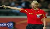 بالصور.. أول امرأة تتولى التحكيم في الدوري الألماني