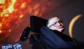 اشهر فيزيائي في العالم يتوقع نهاية الحياة على الأرض