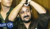 الصليب الأحمر يزور «مروان البرغوثي» في سجن الاحتلال