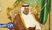 نائب أمير الرياض يعزي أسرة الشهيد القحطاني