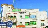 الملحقية الثقافية للمملكة بالأردن تحذر الطلاب من التواجد بأماكن التجمهر
