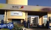 شركة الاتصالات السعودية تعلن 22 وظيفة شاغرة
