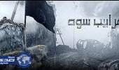 «غرابيب سود» يكشف طريقة تجنيد الأطفال والنساء في «داعش»