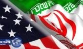 « الخارجية الإيرانية » تنفي صحة تهديد أمريكا لإيران بتوجيه ضربة عسكرية