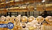 التجارة تحذر محال الذهب من التعامل مع الزبائن دون الهوية