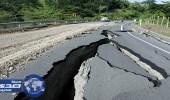 زلزال بقوة 6.2 درجة يضرب سواحل السلفادور
