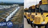 السر وراء إعتماد اللون البرتقالي للحافلات المدرسية و الابيض للطائرات