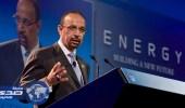 «الفالح» : تعاون مشترك بين الدولتين في أسواق النفط بعد نهاية الاتفاق