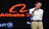 صاحب « علي بابا » يتصدر أغنياء الصين