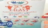 مركز صحي القادسية بتبوك يفعل اليوم العالمي لغسل الأيدي