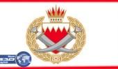 الداخلية البحرينية تشن حملة أمنية على قرية الدراز