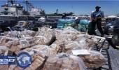 ضبط عصابة بحوزتها 5.5 طن كوكايين بـ 250 مليون دولار في الإكوادور