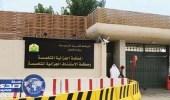 المحكمة الجزائية بأبها تصدر حكما ابتدائيا على المتهمين بحادث «سقوط المظلة»