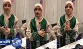 بالفيديو .. طفلة سعودية تبتكر جهازًا يحمي مرضى الصرع وتفوز بجائزة دولية