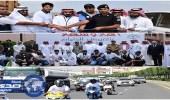 تدشين انطلاقة الاحتفال اليوم العالمي للتمريض الخليجي بصحة عسير