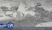 باحث في تاريخ المملكة يروى قصة سقوط طائرة تعود لنحو 58 عاما