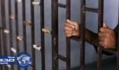الحكم بإعدام مصري قتل سيدة لسرقة 30 جنيها