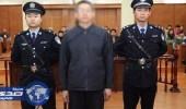 الصين تحقق في اتهامات ضد 6 مواطنين يابانيين