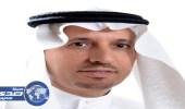 الغفيص: الشراكات بين المملكة وأمريكا تمكن السعوديين من فرص العمل