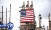 تراجع مخزونات النفط الخام في أمريكا