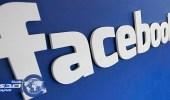 «فيسبوك» يعين 3 آلاف موظف