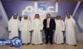 سكاي نيوز عربية تكرم فريقها في الرياض خلال حفلها السنوي